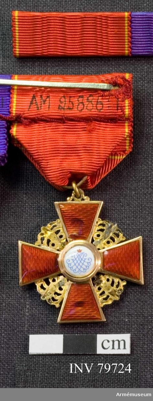Grupp MII. S:t Anna-orden, Riddare fjärde klassen, Ryssland.