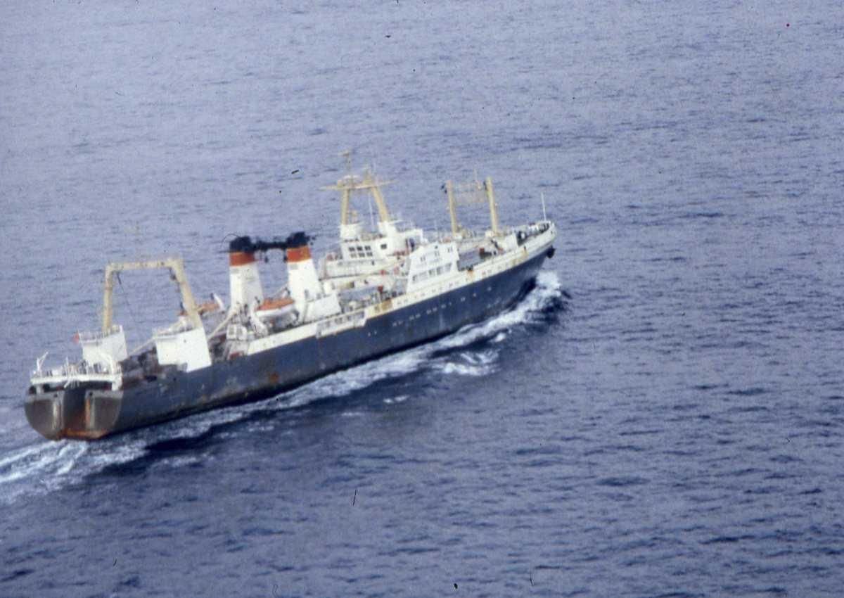 Russisk fartøy av Yug - klassen med navnet Gorisont.