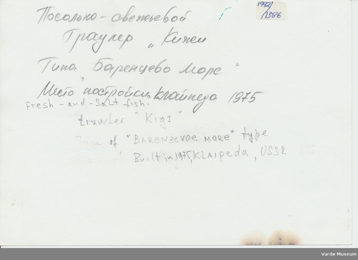 Kisjtji (Kizji) / Кижи