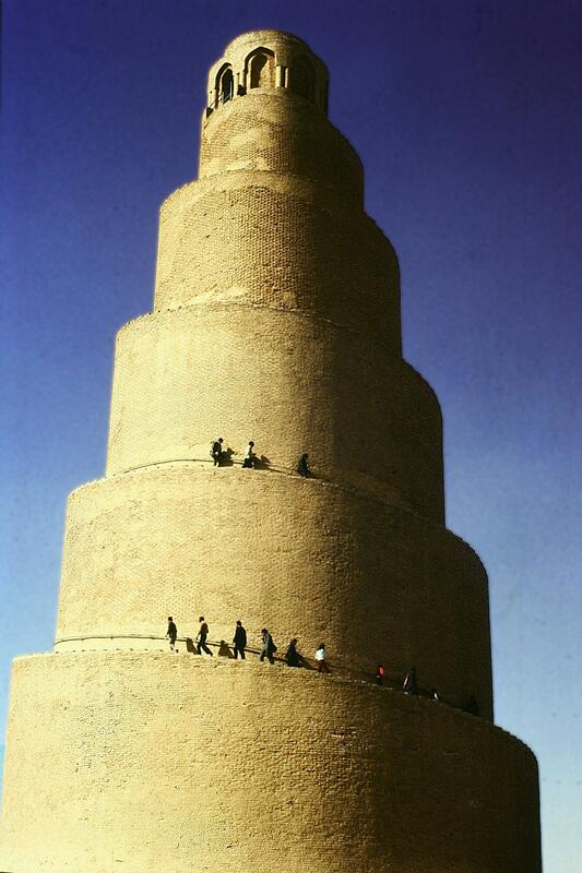 Vår felles verdensarv - Irak (Foto/Photo)