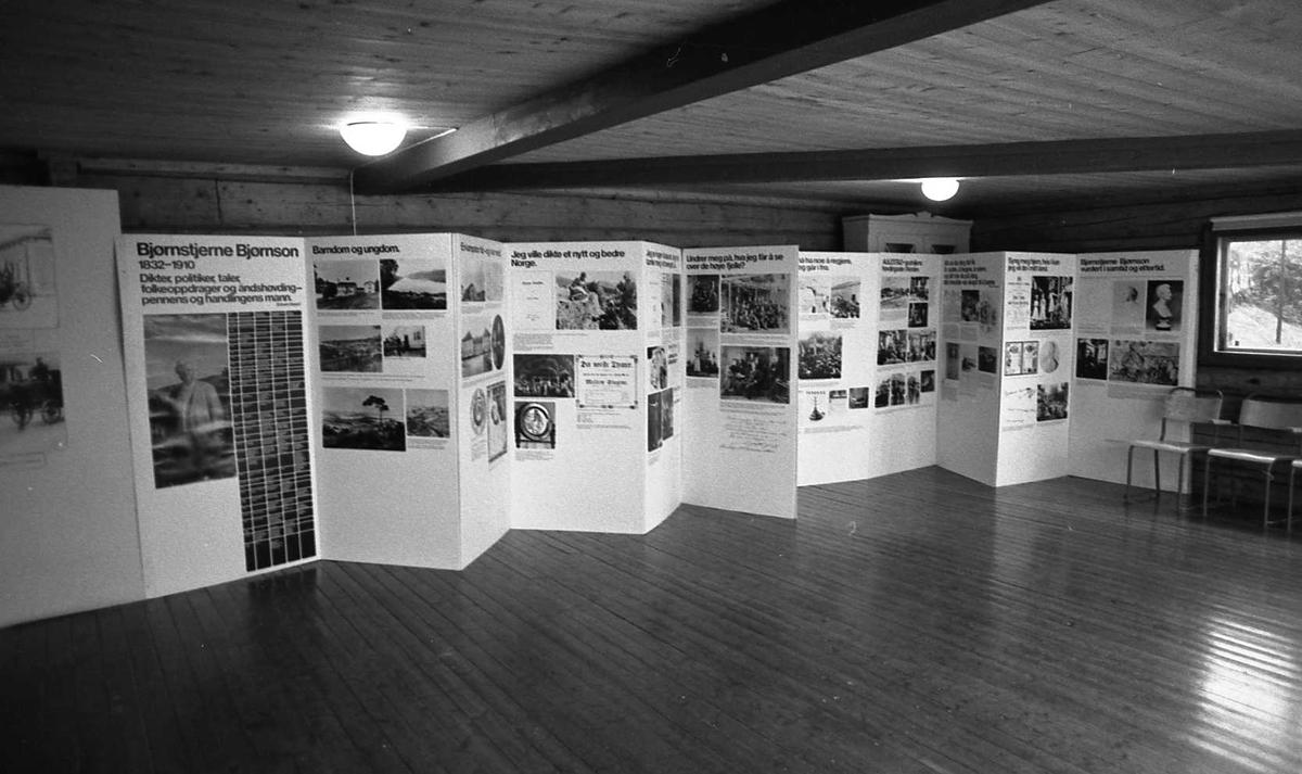 DOK:1988, utstilling, vognskjul,