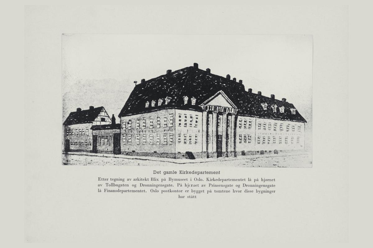eksteriør, gamle Kirkedepartementet