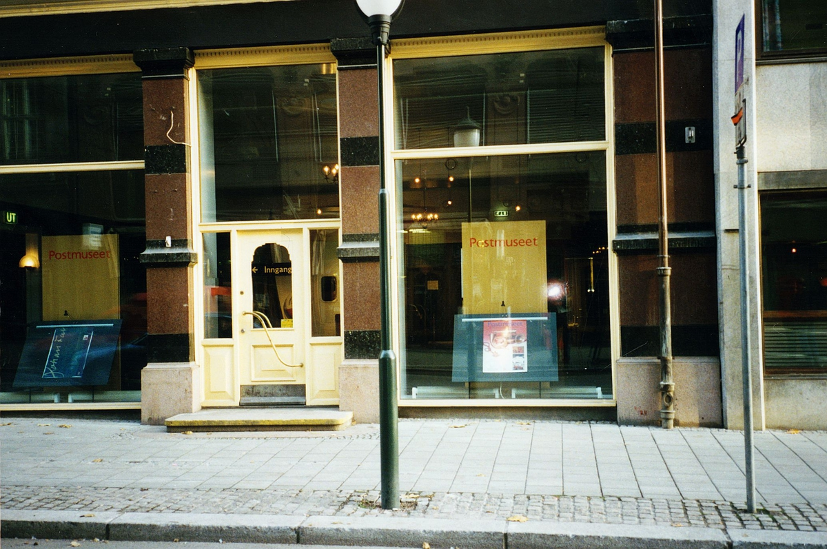 eksteriør, Postmuseet, Kirkegaten 20