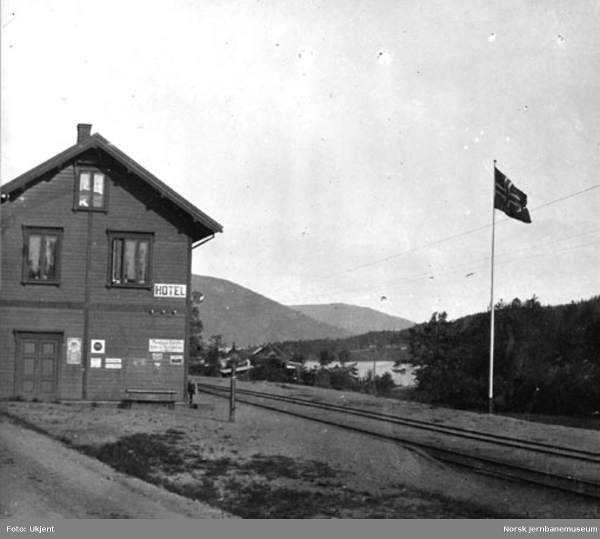 Eidsfoss stasjonsbygning