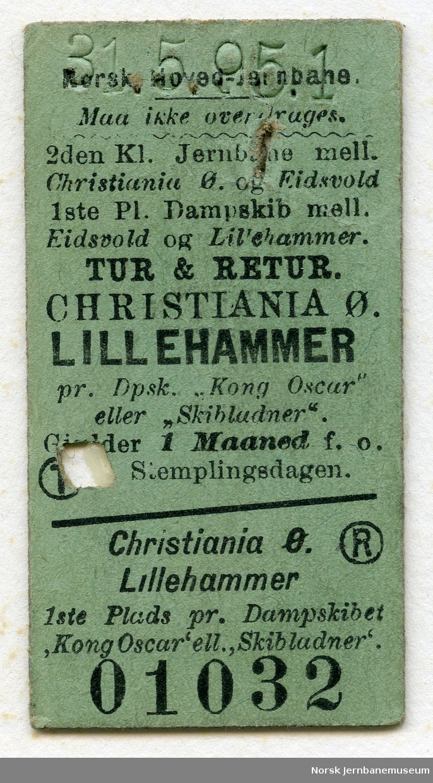 """Tur/returbillett Christinia Ø-Lillehammer, 2den Kl. Jernbane mell. Christiania Ø og Eidsvold, 1ste Pl. Dampskib mell. Eidsvold og Lillehammer. Gjelder """"Kong Oscar"""" og """"Skibladner"""""""