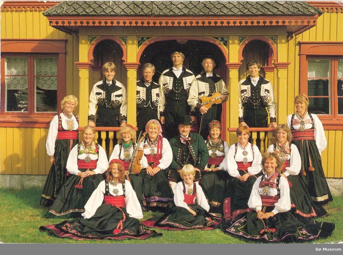 Nes Nasjonale dansarring på Evju Bygdetun og Kultursenter i Sauherad