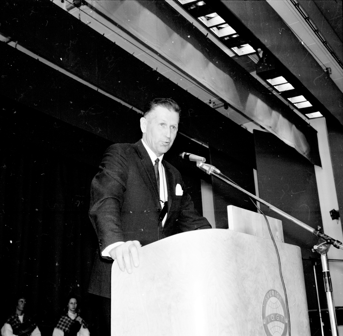 Arbrå, Invigning av forum, Juni 1970