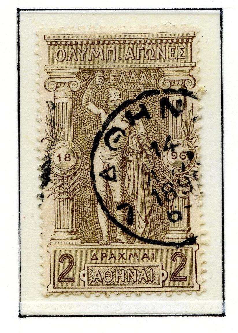 Tolv frimerker ugitt i forbindelse med de første moderne olympiske leker i Athen 1896. De to første viser to brytere, med ulik bakgrunnsfarge og verdi. De to neste viser diskoskasteren Myron, også ulik bakgrunnsfarge og verdi. To frimerker viser en gresk vase, to viser et hestespann med fire hester og en bevinget mann i vognen. Et frimerke viser Olympiastadion i Athen med Akropolis i bakgrunnen. Et brunt frimerke viser Hermes som bærer guttebarnet Dionysus, ett viser Akropolis og det siste viser seiersgudinnen Nike. Frimerkene er stemplet på ulike datoer fra 1897 til 1899