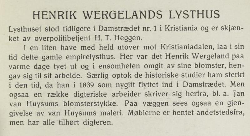 Lysthuset (Foto/Photo)