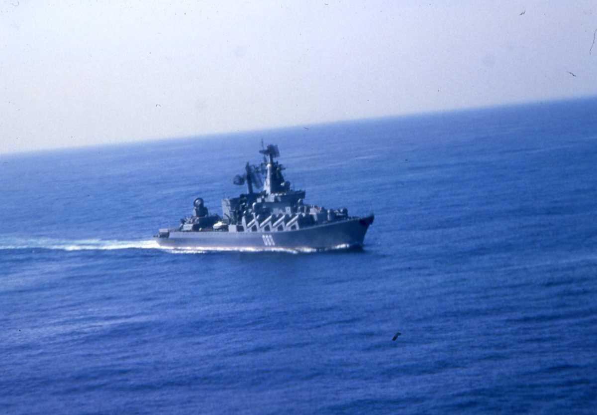 Russisk fartøy av Slava - klassen med nr. 088.