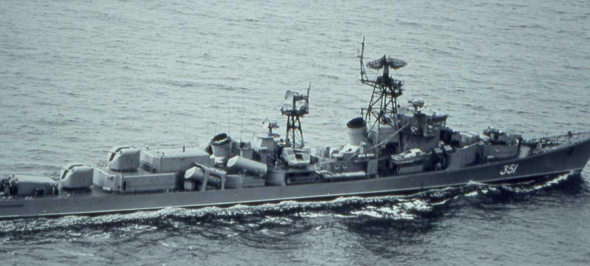 Russisk fartøy av Modifisert Kildin - klassen med nr. 351.