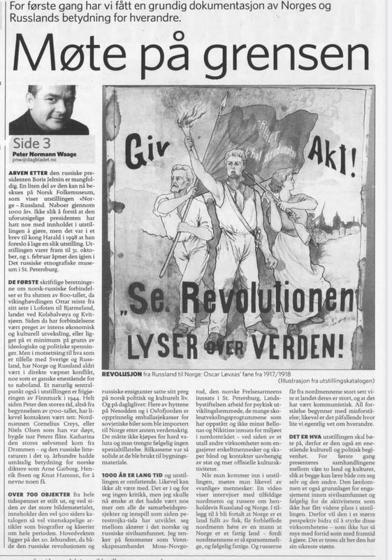 Dagbladet 7/6/2004 (Foto/Photo)