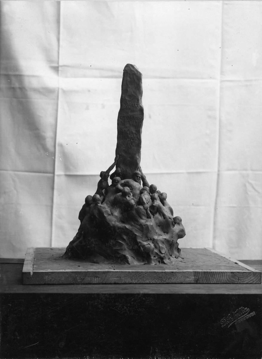 Skulptur, Eidsvoll, monument,