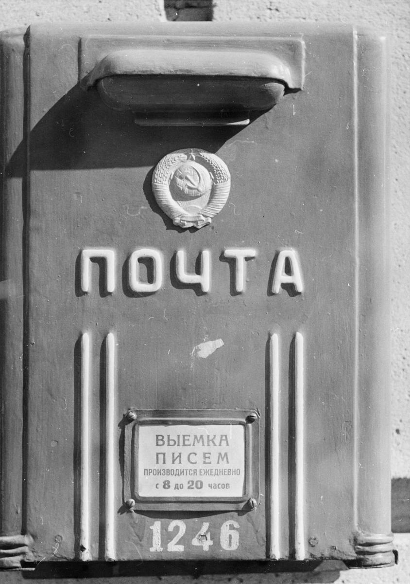 postkasser, utland, Moskva