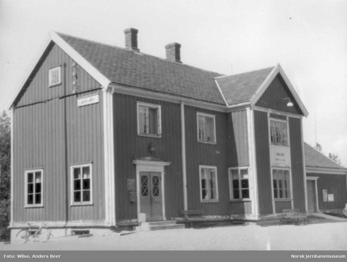 Valøy stasjonsbygning