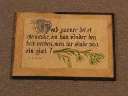 Bibelord i ramme