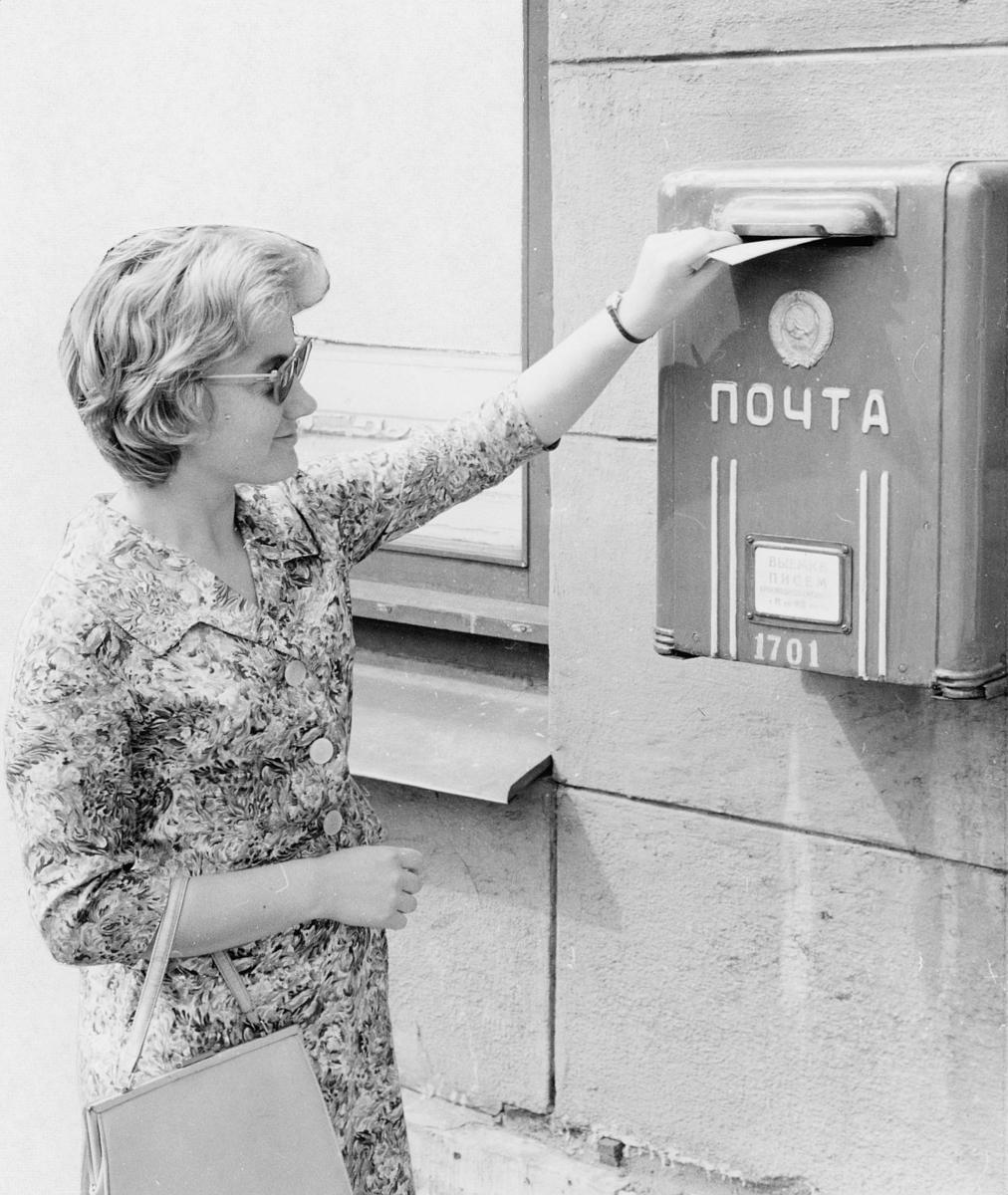 postkasser, utland, Moskva, festet på vegg, dame, eksteriør