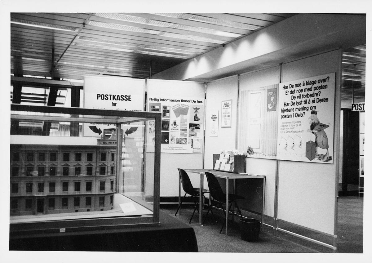 markedsseksjonen, Oslo postgård 50 år, utstilling, informasjon